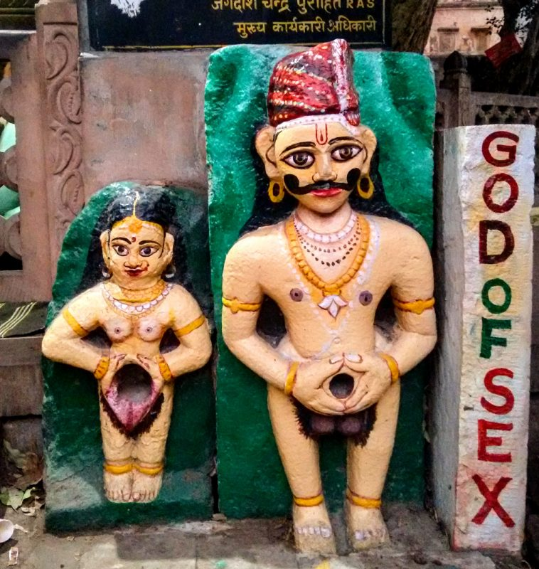 god of sex, hindu, fertility, jodhpur, rajasthan, india